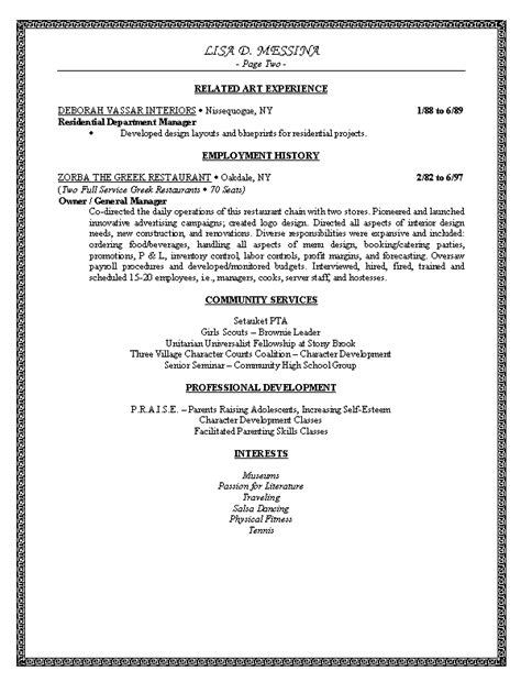 sle resume for applying teaching resume sle pakistan 28 images distribution fax resume