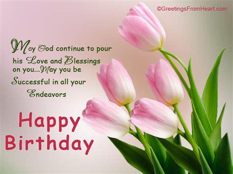 Happy Birthday Blessing Wishes Birthday Greetings Birthday Wishes Birthday Greeting Cards