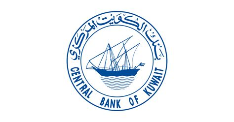 cbk bank central bank of kuwait commemorative coins