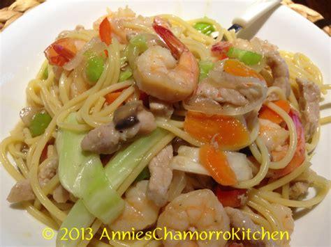 Chop Suey Kitchen pork shrimp chop suey with noodles s chamorro