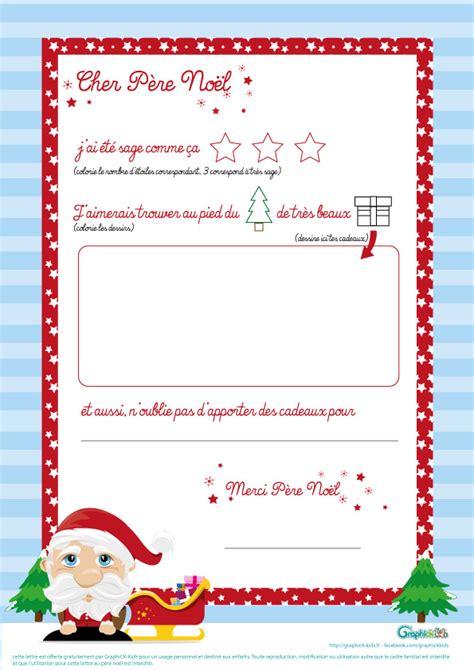 Modèle De Lettre Du Père Noel L Activit 233 Du Mercredi La Lettre Au P 232 Re No 235 L Graphick