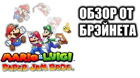 Kaset 3ds Mario Luigi Paper Jam mario and luigi paper jam 3ds
