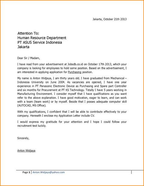 letter fresh pics job application graduate