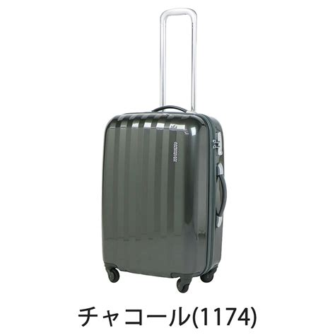 Samsonite Hyperspin 3 Weight by Galleria Bag Luggage Trip To Small Size Hardware Light Weight Samsonite 41z 002 46293 Small In