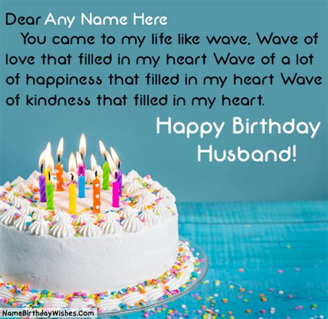 Husband Birthday Card Message Best Birthday Wishes For Husband With Name Photo