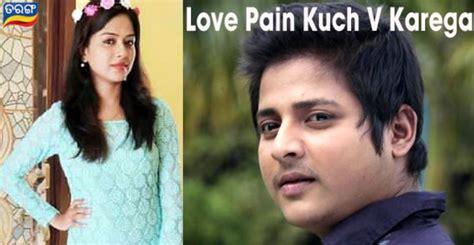 niharika fb odisha news babusan and niharika new odia movie in