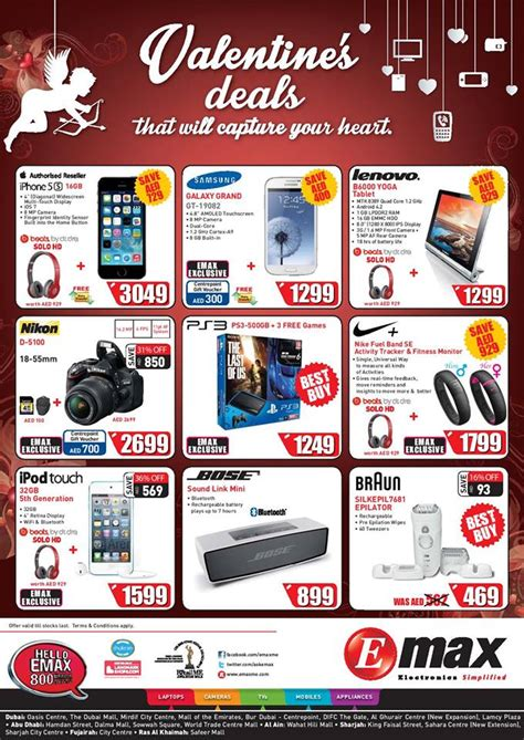 emax uae sale offers locations store info