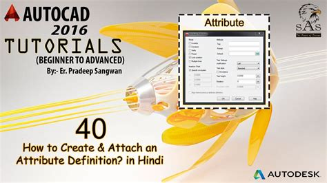 autocad tutorial video in hindi autocad 2016 40 how to create attach an attribute