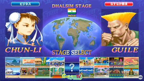 ultra street fighter  color edit stage selection screen
