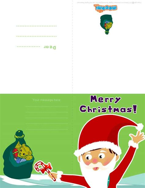 Christmas Gift Cards For Kids - gifts from santa christmas greeting cards for kids mocomi