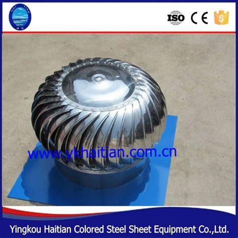 Kipas Turbin harga yang kompetitif gudang turbin kipas ventilasi atap exhaust fan fan sentrifugal id produk