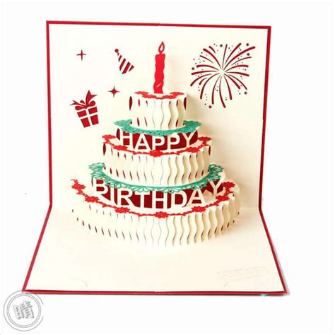 simple birthday cake pop up card template greeting card templates free premium templates