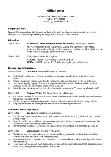 20 best monday resume images on sle resume