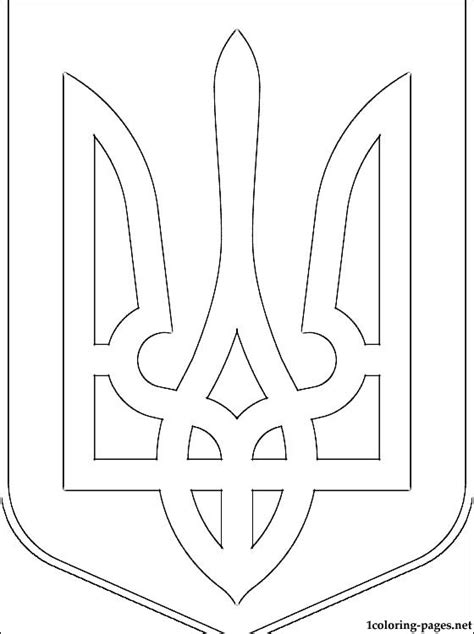 Ukraine Coat Of Arms Coloring Page Coloring Pages Ukrainian Coloring Pages