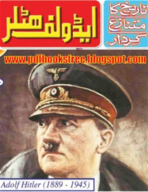 hitler biography in gujarati pdf biography of adolf hitler in urdu free pdf books