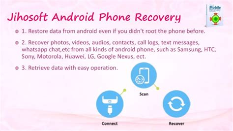 how to recover deleted from android without root how to recover deleted files android without root