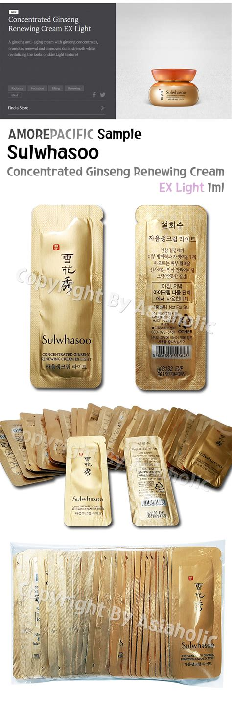 Sulwhasoo Ginseng Ex sulwhasoo concentrated ginseng renewing ex light 1ml