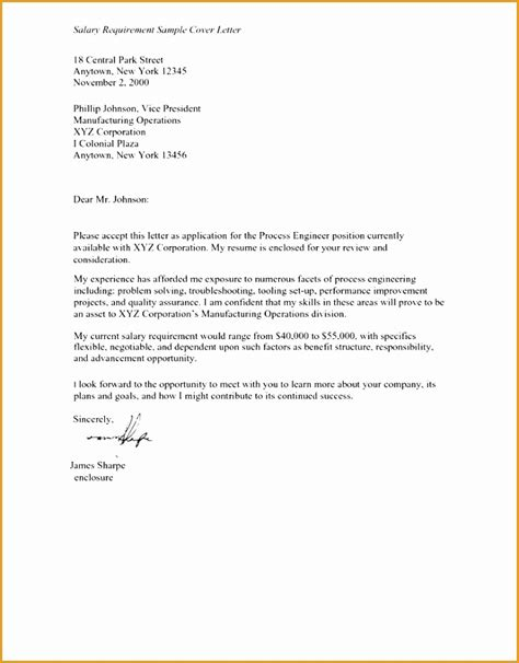 cover letter stating salary expectations 5 salary requirements cover letter free sles