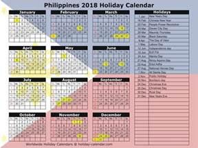 philippines 2017 2018 calendar