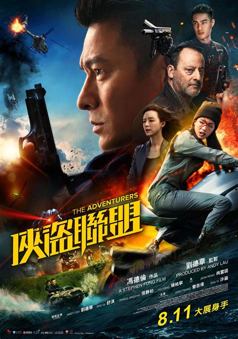 film komedi box office 2017 hksar film no top 10 box office august 2017