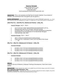 Restaurant Resume Templates Sample Resume For A Restaurant Job