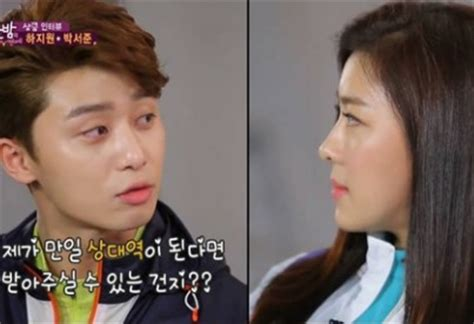 so ji sub park seo joon park seo joon asks ha ji won if she would mind starring