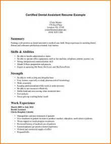 5 experienced dental hygienist resume financial