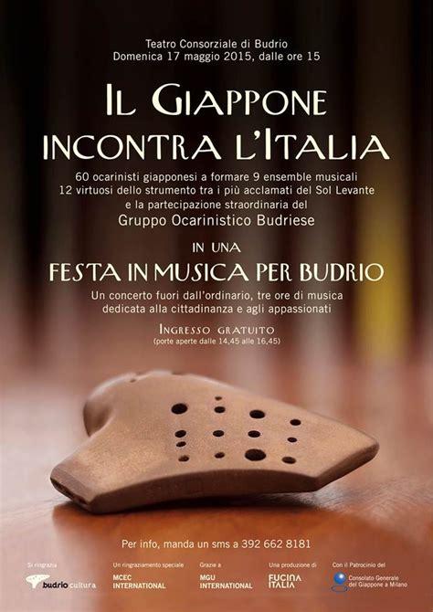 consolato giapponese in italia eventi culturali 2015 consolato generale giappone a