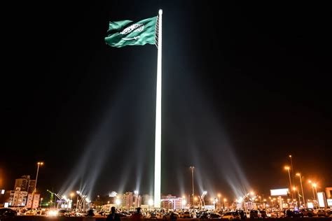 Saudi National Day Pictures