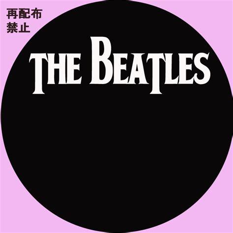 Cd The Beatles One Deluxe Dvd Imported Usa その他 のブログ記事一覧 自作dvdラベルの棚
