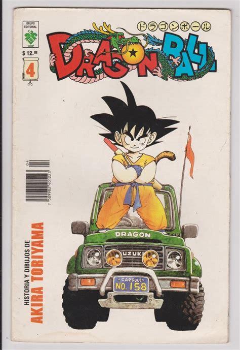 preguntas sin respuestas de dragon ball dragon ball manga comic 4 editorial vid 48 50 en