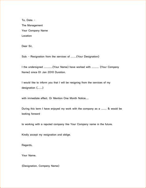 letter of resignation template word new calendar