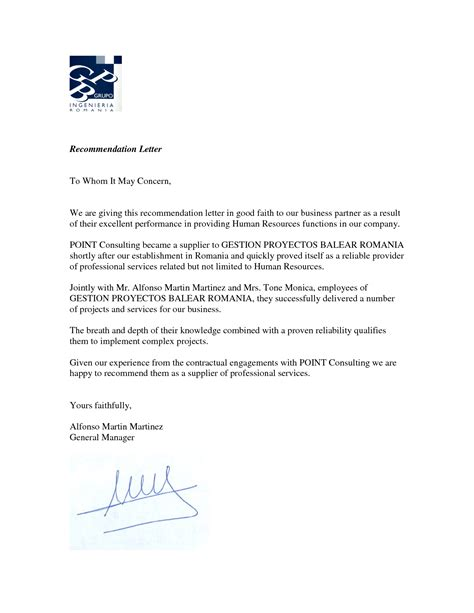 business letter of recommendation template best template