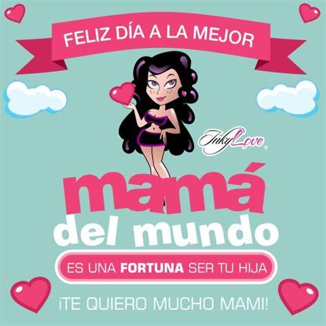 imagenes feliz dia mama feliz dia mama www pixshark com images galleries with