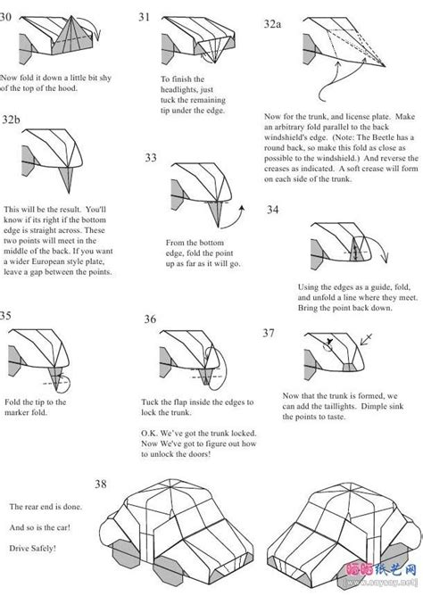 how do you make a diagram origami car money origami car easy origami