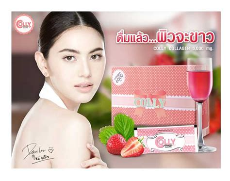 Colly Collagen colly pink fish collagen 6 000 mg strowberry flavor