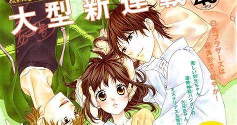 Siraishi Yuki My Handsome Brothers harem garden review futei de furachi na ani desu ga