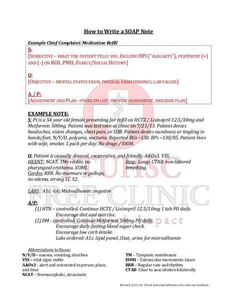 order paper writing help 24 7 how to write you cv order paper writing help 24 7 lab report sle