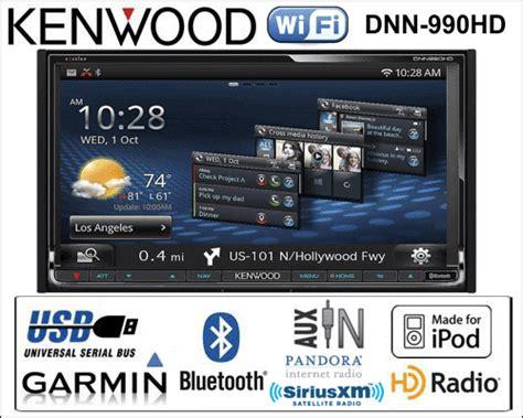 kenwood car stereo wiring harness diagram file detail