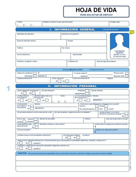 formato de hoja de vida minerva formatos de curriculum hoja de vida 1003 editable pdf