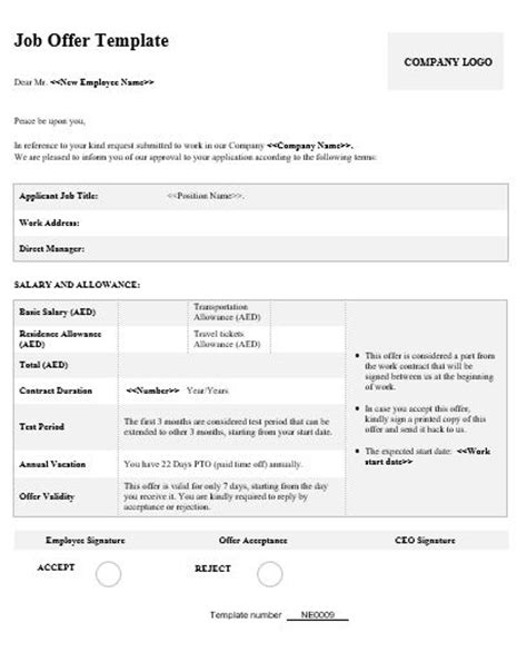 Ne0009 Job Offer Template English Namozaj Offer Template