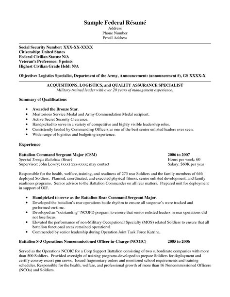 federal government resume sles 2015 resume exles templates federal resume exle format and sle federal resumes usajobs