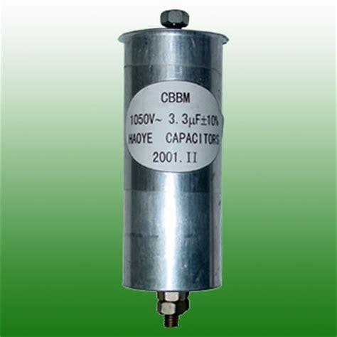 power capacitor tolerance power capacitor from china manufacturer shanghai haoye capacitors co ltd