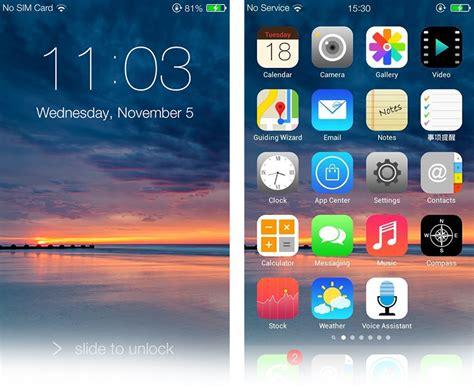 barra superior do iphone sumiu como deixar a barra de notifica 231 245 es do android igual do