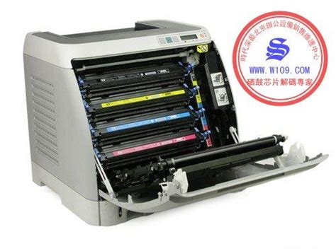 resetter printer hp all hp2600 toner chip resetter hp 2600 blueera china