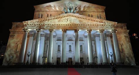 russian bolshoi theatre opera granted prestigious french