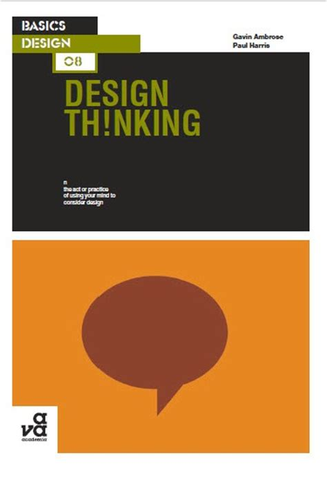 design thinking guide pdf عملية التصميم وعملية التعليم ومآرب أخرى