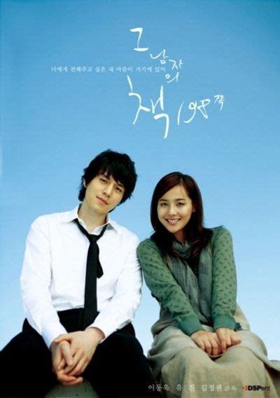 film cerita tentang narkoba 5 film layar lebar yang dibintangi aktor lee dong wook