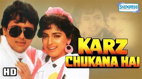 actor govinda all movie list kader khan all movie list www pixshark images