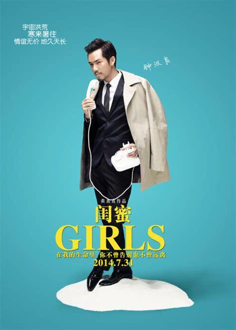 film drama wallace chung wallace chung actor singer hong kong filmography